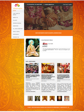 responsive website designing company in jodhpur,custom web developement company in jodhpur